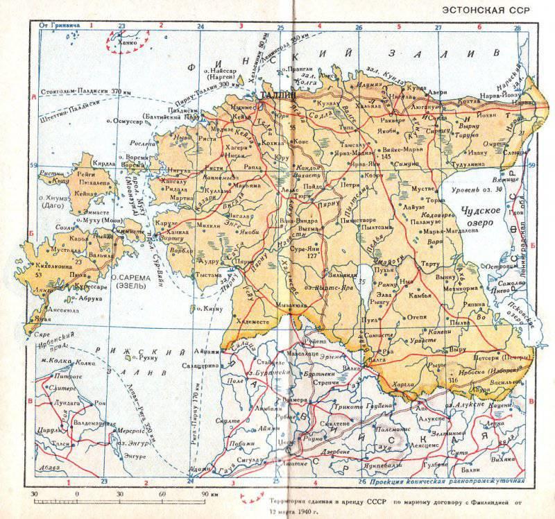 Национальная эстонская забава: подпиши пограничный договор с Россией и делай, что хочешь