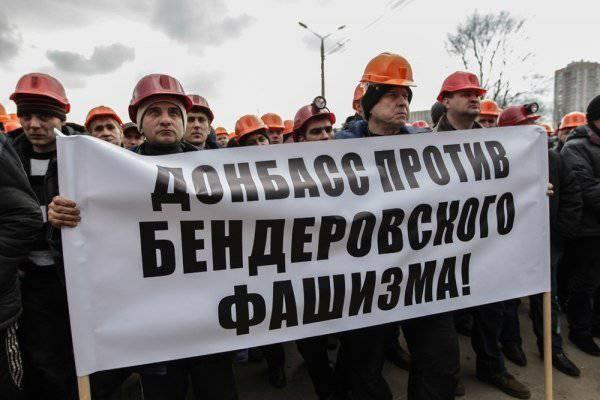 """На Донбассе продолжают закрываться """"отжатые"""" шахты, оккупанты отправляют горняков в неоплачиваемые отпуска, - ГУР - Цензор.НЕТ 934"""