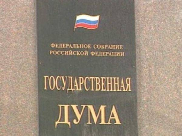Initiatives of Russian parliamentarians regarding assistance to the Russian-speaking population of Ukraine