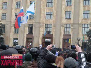 Em Kharkov, pessoas com bandeiras russas tomaram a Administração do Estado: havia ativistas da Maidan