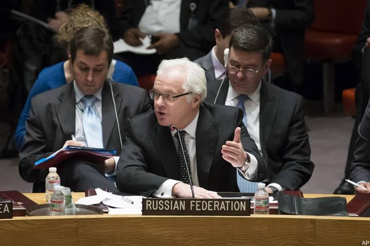 Discurso de Vitaly Churkin em uma reunião de emergência do Conselho de Segurança da ONU
