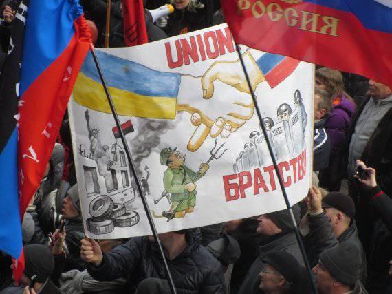 우크라이나에서의 사건에 관한 러시아와 중국의 입장에 관한 서방