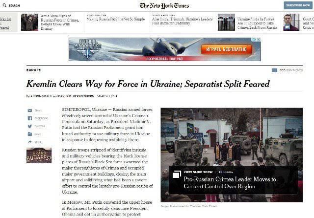 """""""러시아 측의 법과 법"""": 뉴욕 타임스 독자들이 우크라이나의 분쟁에 대해 토론하다"""