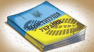 Ukrayna vatandaşlarının anayasal haklarının meşru olmayan bir makam tarafından ihlali