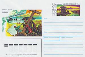 Detective case of the Cossack Vladimir Atlasov