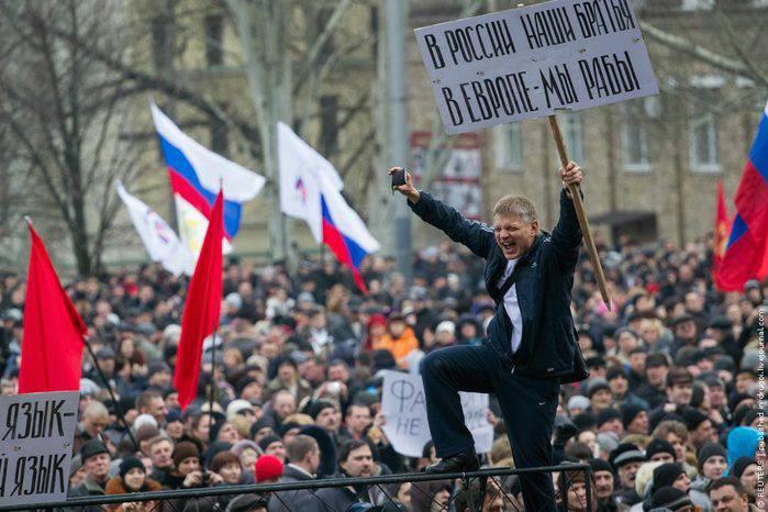 Fin de semana en ucrania