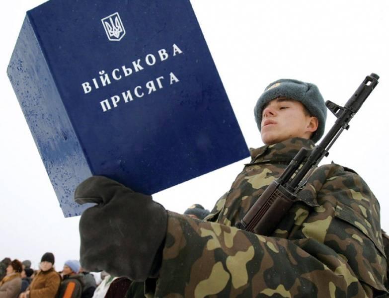 """Publicado """"Apelo do povo do sudeste da Ucrânia para os militares"""""""