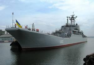 El almirante que juró al pueblo de Crimea fue acusado de traición.
