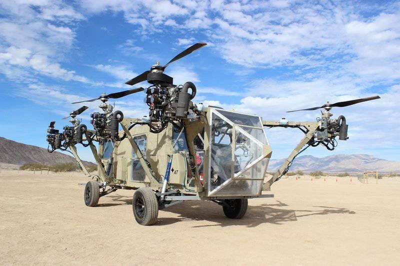 비행 중 Black Knight Transformer 헬리콥터가 나타났습니다.