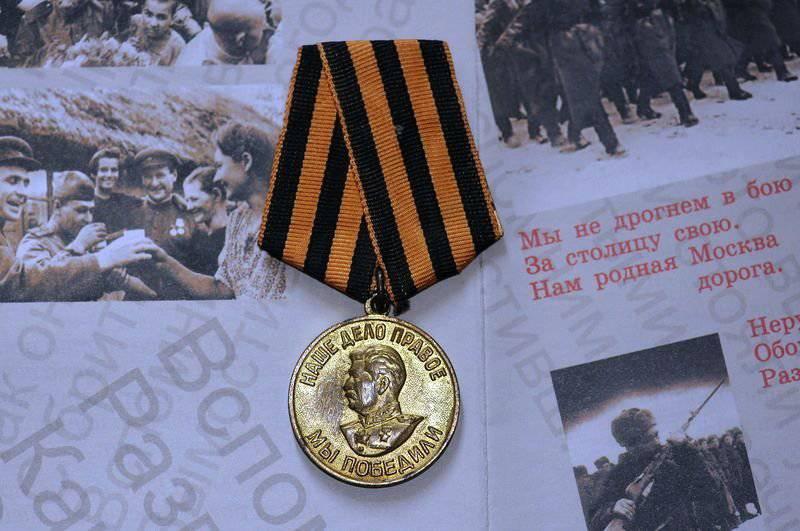 Ordens militares e medalhas da União Soviética. Medalhas ganham