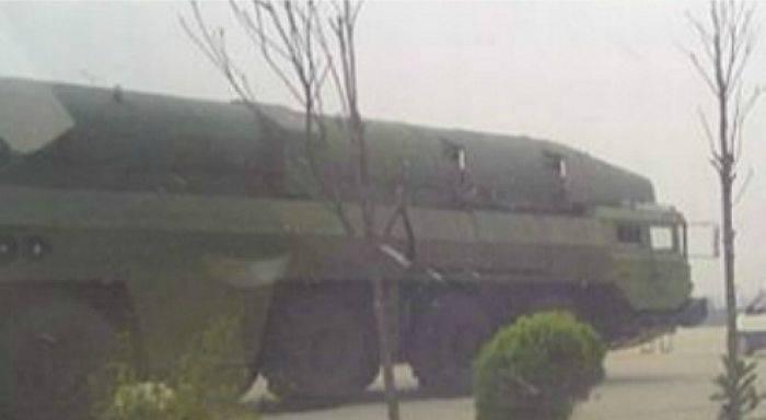 China adotou o DF-26 MRBR