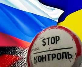 रूस और यूक्रेन के कारोबार को कम करना