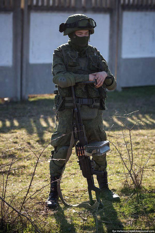 Die Situation auf der Krim, Teil von 1