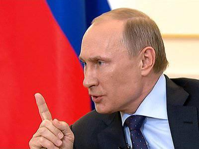 Poutine et la réalité