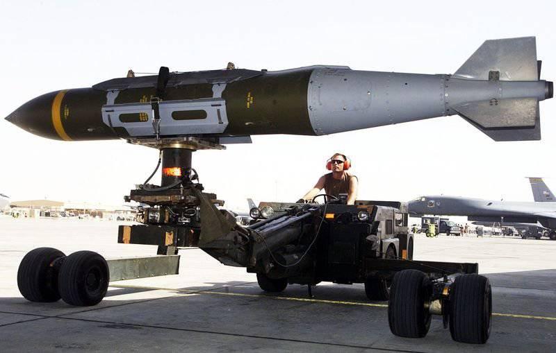 Картинки по запросу проникающие бомбы