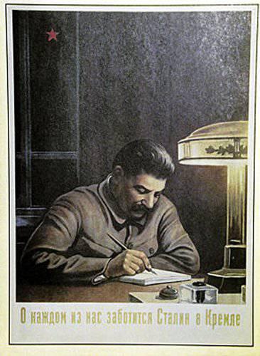 """За что """"западенцам"""" стоит благодарить Сталина. """"Развитие промышленности на западной Украине нередко шло в ущерб СССР"""""""