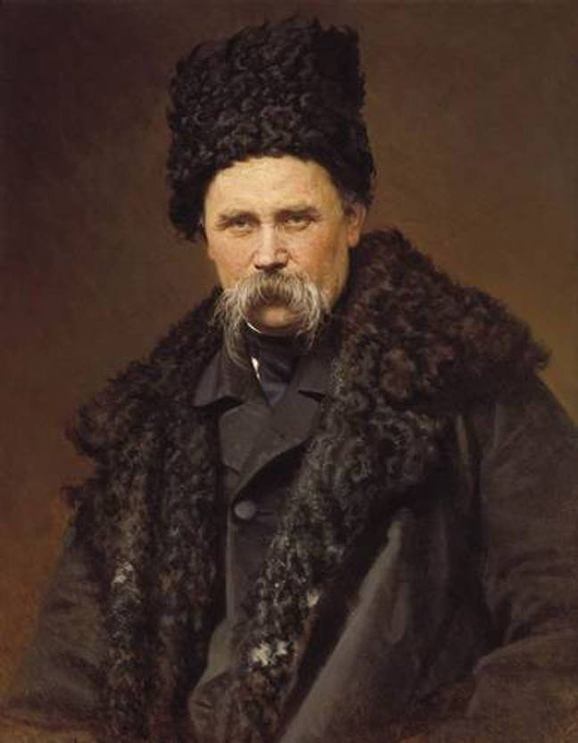 200 anniversary of the birth of Taras Shevchenko