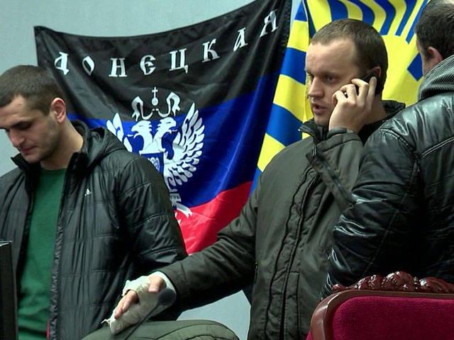 在顿涅茨克骚乱流行起义