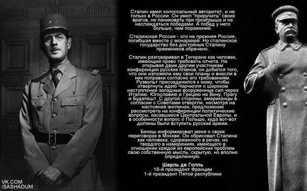 http://topwar.ru/uploads/posts/2014-03/1394207930_8.jpg