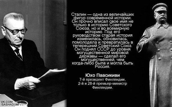 http://topwar.ru/uploads/posts/2014-03/1394208001_5.jpg