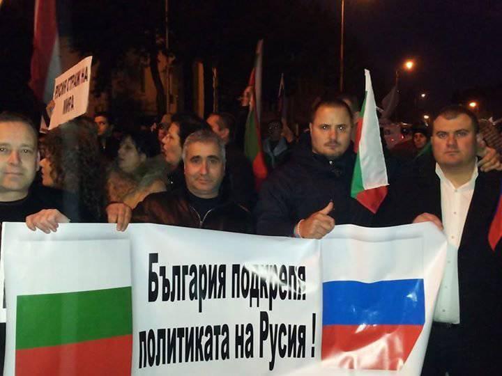 Болгария поддержала политику России