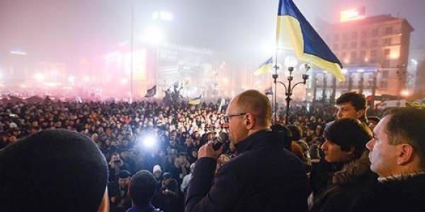 विजय मैदान - यूक्रेन की हार