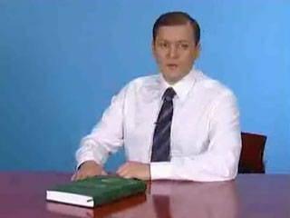 Die Generalstaatsanwaltschaft der Ukraine bestätigte die Festnahme von Michail Dobkin