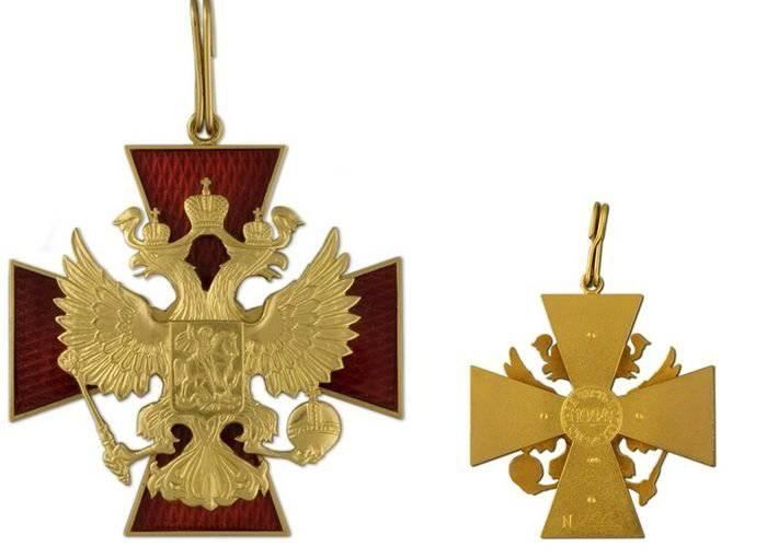 """Prêmios de combate da Federação Russa. Ordem """"Para Serviços à Pátria"""""""