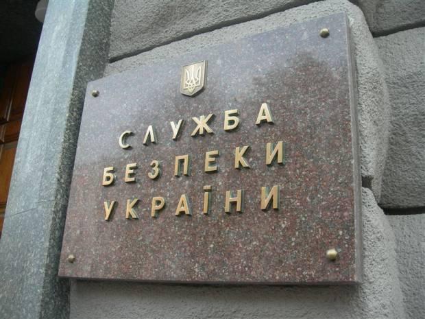 Presse ukrainienne: le SBU a arrêté un commando saboteur russe à Donetsk
