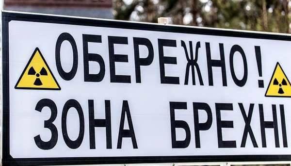 Russia e Ucraina. Nel fumo della guerra dell'informazione