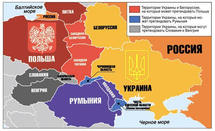 La Roumanie a ouvert la bouche à l'Ukraine