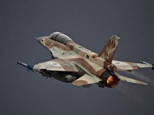Israel attacked near 30 targets in Gaza