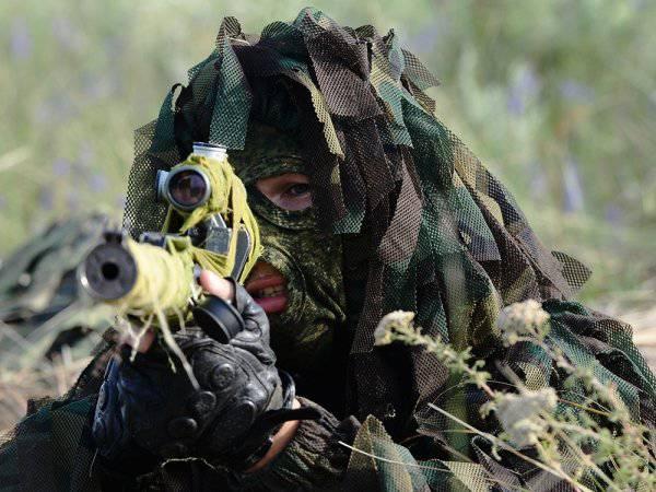 ¿Cómo hacen los francotiradores rusos?