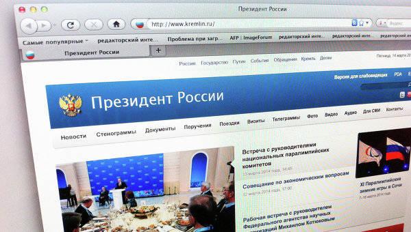 रूस के राष्ट्रपति की साइट पर हैकर्स हमला कर रहे हैं