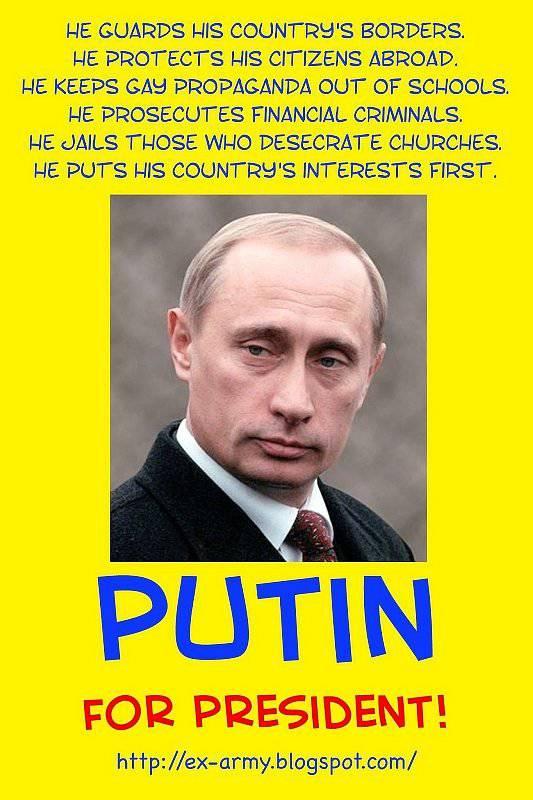 Les États-Unis exigent l'adhésion à la Russie