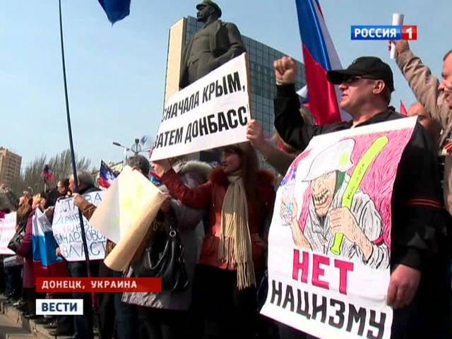 Acima do edifício do Serviço de Segurança da Ucrânia em Donetsk pendurou a bandeira russa