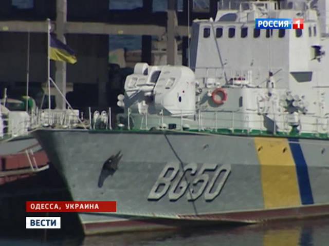 """Getman Sagaidachny"" Odessa'ya kaçtı"