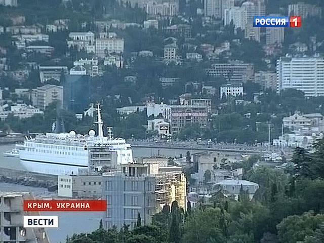 Desconocido intentó deshabilitar el gasoducto en Arabat Spit en Crimea