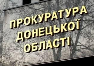 Gegner der neuen ukrainischen Regierung besetzten die Staatsanwaltschaft des Gebiets Donezk