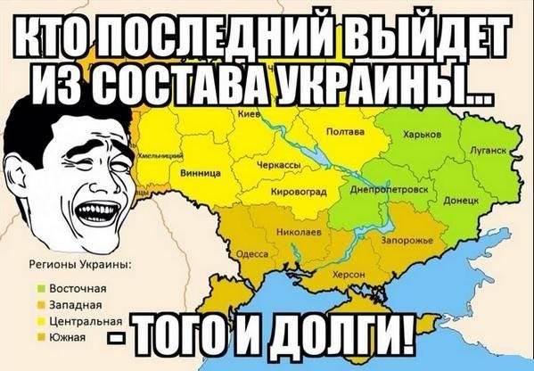 Ukraine. Le biais de la plupart des analystes