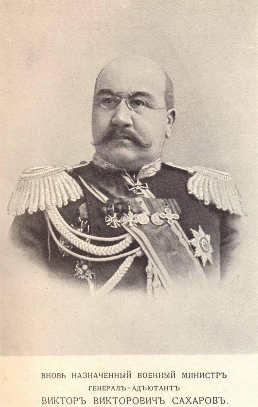 Le début de la guerre russo-japonaise. Partie de 5. Attaque sur le port arthur