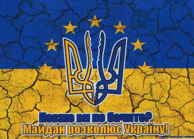 Kiew macht erfolgreich westliche Führer Clowns. Brief aus Odessa