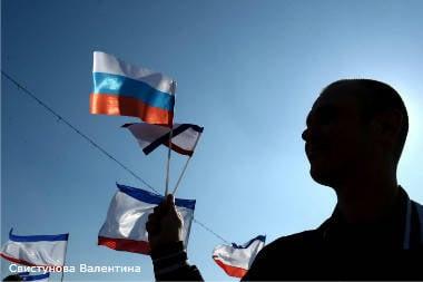 Rusya federasyonun yeni bir konusunu benimsemeye hazırlanıyor.
