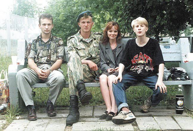 """""""Húsar"""" de Beslan"""