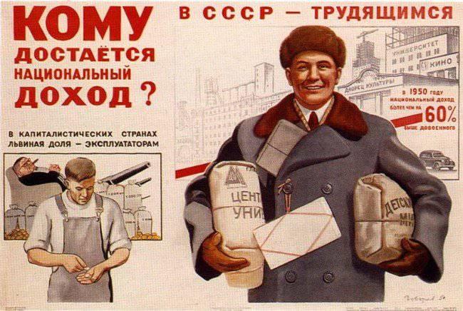 रूस में साधारण लोग पश्चिमी प्रतिबंधों का जवाब दे सकते हैं