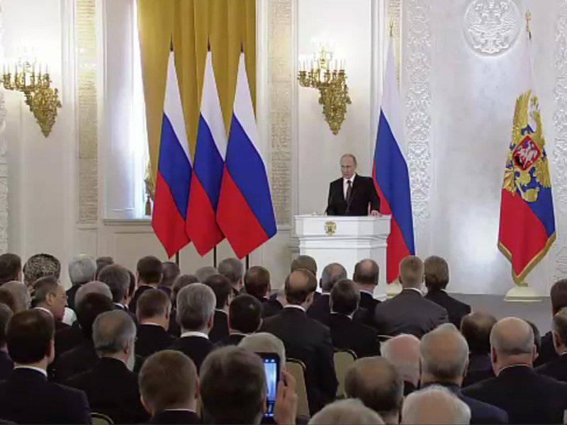 A grande unidade como uma nova página da nossa história (com base no apelo do Presidente da Federação Russa)