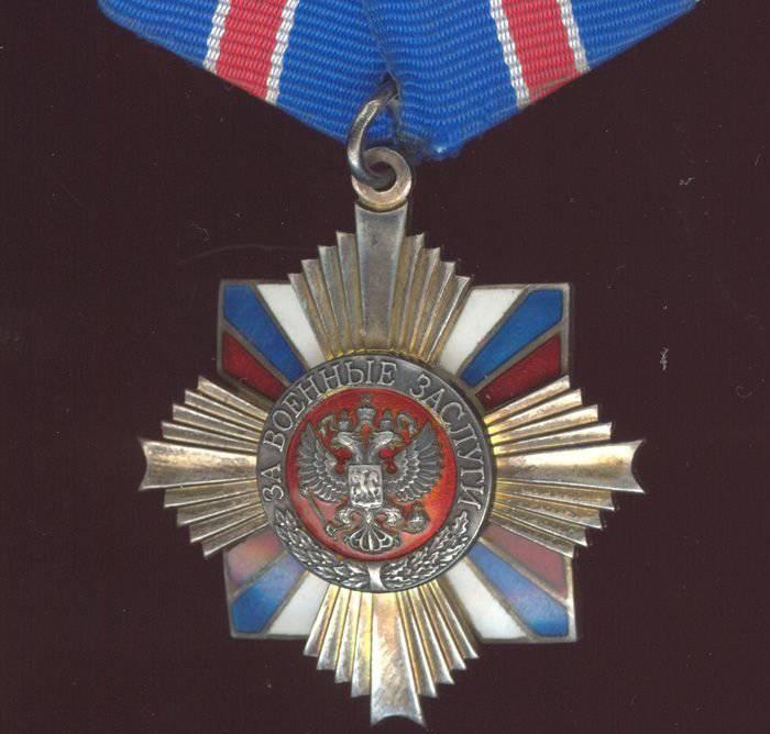 """Prêmios de combate da Federação Russa. Ordem """"Por Mérito Militar"""""""