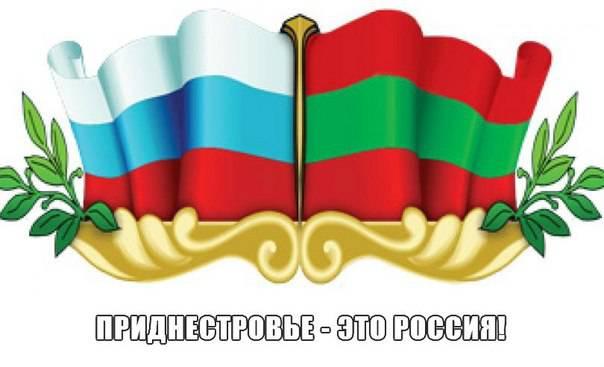 """Transnistrie: """"Nous ne sommes pas pires que la Crimée!"""""""