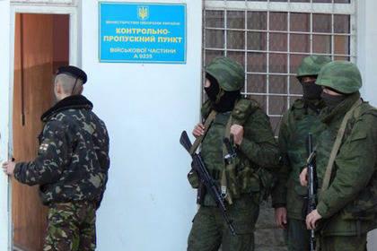 Sevastopol stormed the headquarters of the Ukrainian Navy