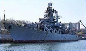 """Kiev intende vendere l'incrociatore missilistico incompiuto """"Ucraina"""""""